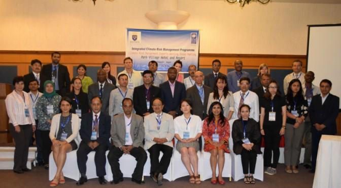 Կլիմայական Ռիսկերի Կառավարման (ԿՌԿ) փորձագետների խմբի հանդիպում Ինտեգրված Կլիմայական Ռիսկերի Կառավարման Ծրագրի  (ԻԿՌԿԾ) շրջանակներում