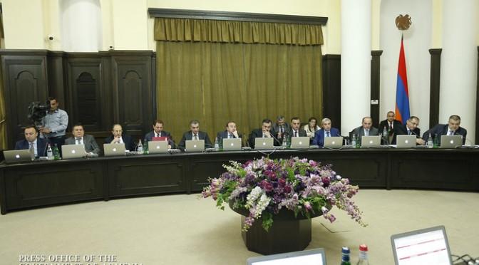 Կառավարությունը հավանություն է տվել ԱՌԿ ազգային ռազմավարությանը