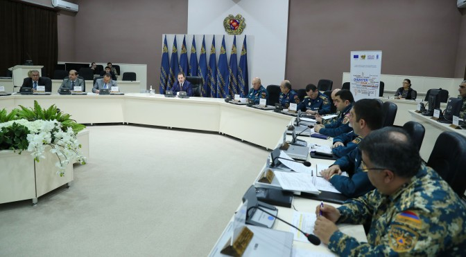 Development of Monitoring Information System for DRM National Strategy of Armenia