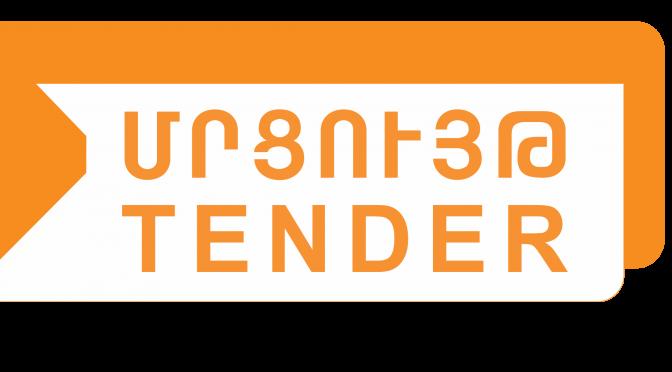 (Armenian) Մրցույթ-միջոցառում՝ Սպիտակի երկրաշարժի 30-րդ տարելիցին ընդառաջ