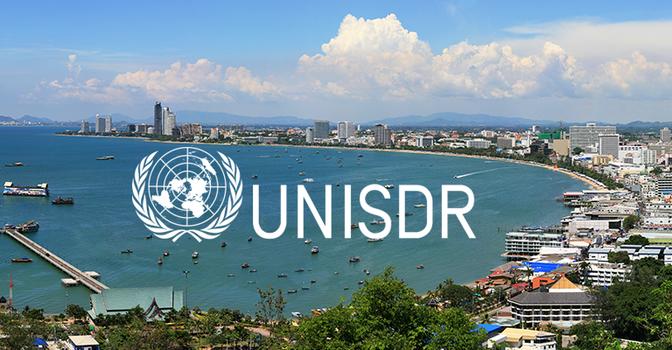 ՄԱԿ-ի ԱՌՆ միջազգային ռազմավարության գրասենյակի կողմից 2015թ-ի երկրորդ եռամսյակում կատարած աշխատանքները