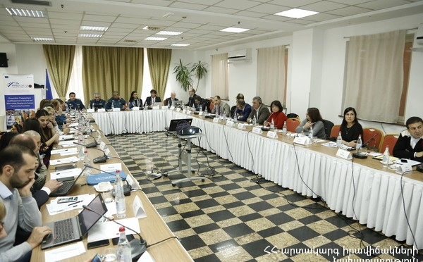 Հայաստան-Եվրամիություն համագործակցությունը աղետների ռիսկի նվազեցման ոլորտում