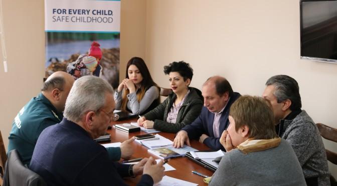«Երեխաների անվտանգության ապահովումը համայնքների եվ ուսումնական հաստատությունների դիմակայունության բարելավման միջոցով» ծրագրի փորձագիտական խմբի հանդիպում