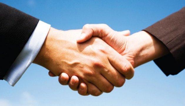 Հաջողված համագործակցություն