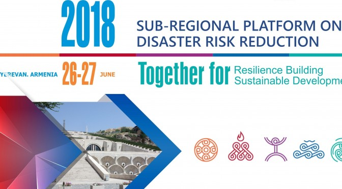Կենտրոնական Ասիայի ԵՎ Հարավային Կովկասի  Աղետների ռիսկի նվազեցման  տարածաշրջանային պլատֆորմ