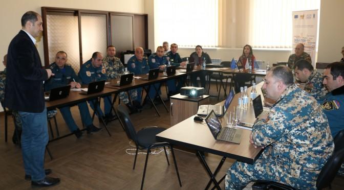 Ներկայացվեց ԱՌԿ ազգային ռազմավարության տեղեկատավական կառավարման առցանց համակարգը